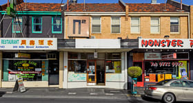 Shop & Retail commercial property sold at 258 High Street Ashburton VIC 3147