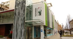 Shop & Retail commercial property sold at Suites 1A,/4 Belgrave Street Kogarah NSW 2217
