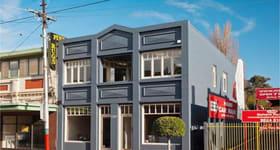 Development / Land commercial property sold at 1364-1366  Malvern Road Malvern VIC 3144