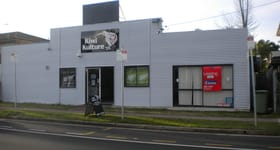 Offices commercial property sold at A/308 Shakespeare Street Mackay QLD 4740