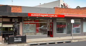 Offices commercial property sold at 4b Cromwell Street Burwood VIC 3125