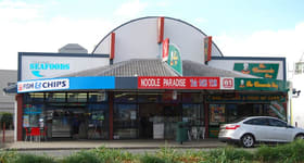Shop & Retail commercial property sold at 61 Aerodrome Road Maroochydore QLD 4558
