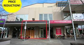 Shop & Retail commercial property sold at Shop 19/95 Hazel Glen Drive Doreen VIC 3754