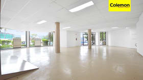 Showrooms / Bulky Goods commercial property for lease at Shop 15 & 18/300-306 Canterbury Road Canterbury NSW 2193