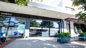 Factory, Warehouse & Industrial commercial property for lease at 4/90 Worrigee Street Nowra NSW 2541