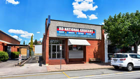 Shop & Retail commercial property for sale at 148 SMITH STREET Naracoorte SA 5271