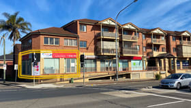 Shop & Retail commercial property for sale at 1/448-458 Parramatta Road Strathfield NSW 2135