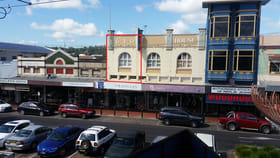 Medical / Consulting commercial property for lease at Suite 4/13 Woodlark Street Lismore NSW 2480