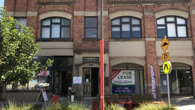 Medical / Consulting commercial property leased at Suite 3/112 John Street Singleton NSW 2330