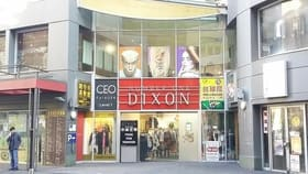Other commercial property for lease at 1 Dixon Street Haymarket NSW 2000