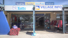 Shop & Retail commercial property for lease at 65A Esplanade Paynesville VIC 3880