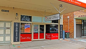 Shop & Retail commercial property for lease at 40 Palmerin St Warwick QLD 4370