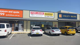 Showrooms / Bulky Goods commercial property for lease at (L) Unit 5/1A Blackbutt Road, Blackbutt business centre Port Macquarie NSW 2444