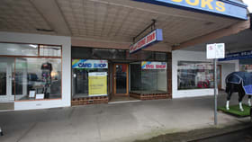 Shop & Retail commercial property for lease at 97 Bridge Street East Benalla VIC 3672