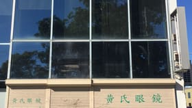 Offices commercial property for lease at 8/104 John Street Cabramatta NSW 2166