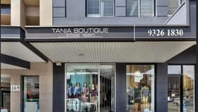 Shop & Retail commercial property for lease at Shop 1/365 New South Head Double Bay NSW 2028