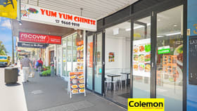 Shop & Retail commercial property for lease at 317 Glebe Point Road Glebe NSW 2037