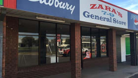 Retail commercial property for lease at 46B Eleventh  Street Mildura VIC 3500