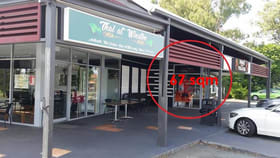 Hotel, Motel, Pub & Leisure commercial property for lease at 5/384 Warwick Road Yamanto QLD 4305