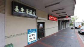 Medical / Consulting commercial property for lease at 283 Kingsway Caringbah NSW 2229