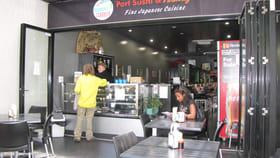 Shop & Retail commercial property for lease at 5/23 Macrossan Street Port Douglas QLD 4877