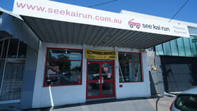 Medical / Consulting commercial property for lease at 81 Gamon Street Yarraville VIC 3013