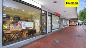Shop & Retail commercial property leased at Shop 3/13-15 Anglo Road Campsie NSW 2194