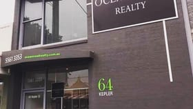 Shop & Retail commercial property for lease at 64 Kepler Street Warrnambool VIC 3280