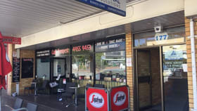 Offices commercial property for lease at Suite 2/177 Nelson Street Wallsend NSW 2287