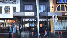 Shop & Retail commercial property for lease at 530 Anzac Parade Kingsford NSW 2032