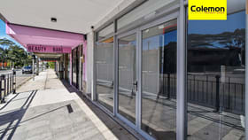 Shop & Retail commercial property for lease at Shop 2/248-252 Liverpool Rd Enfield NSW 2136