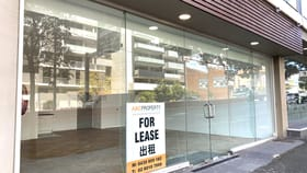 Other commercial property for lease at 251/8 Lachlan Street Waterloo NSW 2017
