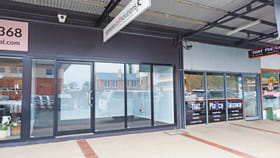 Offices commercial property for lease at 12 Elbow Street West Kempsey NSW 2440