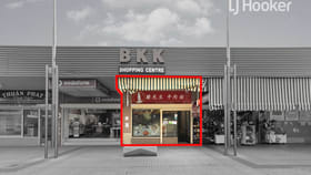 Shop & Retail commercial property for lease at A17/53 Park Road Cabramatta NSW 2166