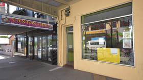Shop & Retail commercial property for lease at 47B Caxton Street Petrie Terrace QLD 4000