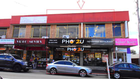 Shop & Retail commercial property for lease at 8-9/9-11 Hughes Street Cabramatta NSW 2166
