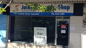 Offices commercial property for lease at 2//64 The Entrance Road The Entrance NSW 2261