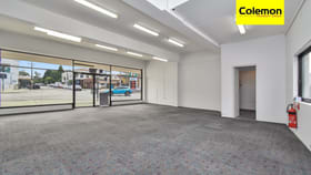 Showrooms / Bulky Goods commercial property for lease at Shop 112/102-120 Railway St Rockdale NSW 2216