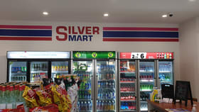 Medical / Consulting commercial property for lease at Silverwater NSW 2128