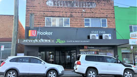 Shop & Retail commercial property for lease at 9/17 Wallace Street Macksville NSW 2447