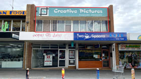 Shop & Retail commercial property for lease at 83A Nicholson Street Bairnsdale VIC 3875