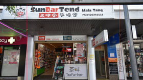 Shop & Retail commercial property for lease at 65 John Street Cabramatta NSW 2166