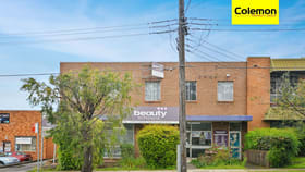 Shop & Retail commercial property for lease at 1/77 Boundary Road Mortdale NSW 2223