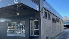 Offices commercial property for lease at 59 Kable Avenue Tamworth NSW 2340