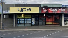 Other commercial property for lease at 67 Main Road West St Albans VIC 3021