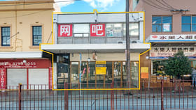 Showrooms / Bulky Goods commercial property for lease at 255 Liverpool Rd Ashfield NSW 2131