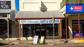 Other commercial property for lease at 58 Gill Street Charters Towers City QLD 4820