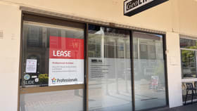 Offices commercial property for lease at 146 Beardy Street Armidale NSW 2350
