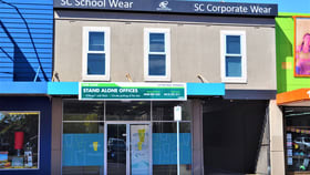 Shop & Retail commercial property for lease at 146 Port Road Hindmarsh SA 5007