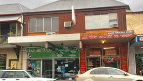 Offices commercial property sold at 116 Nelson Street Wallsend NSW 2287